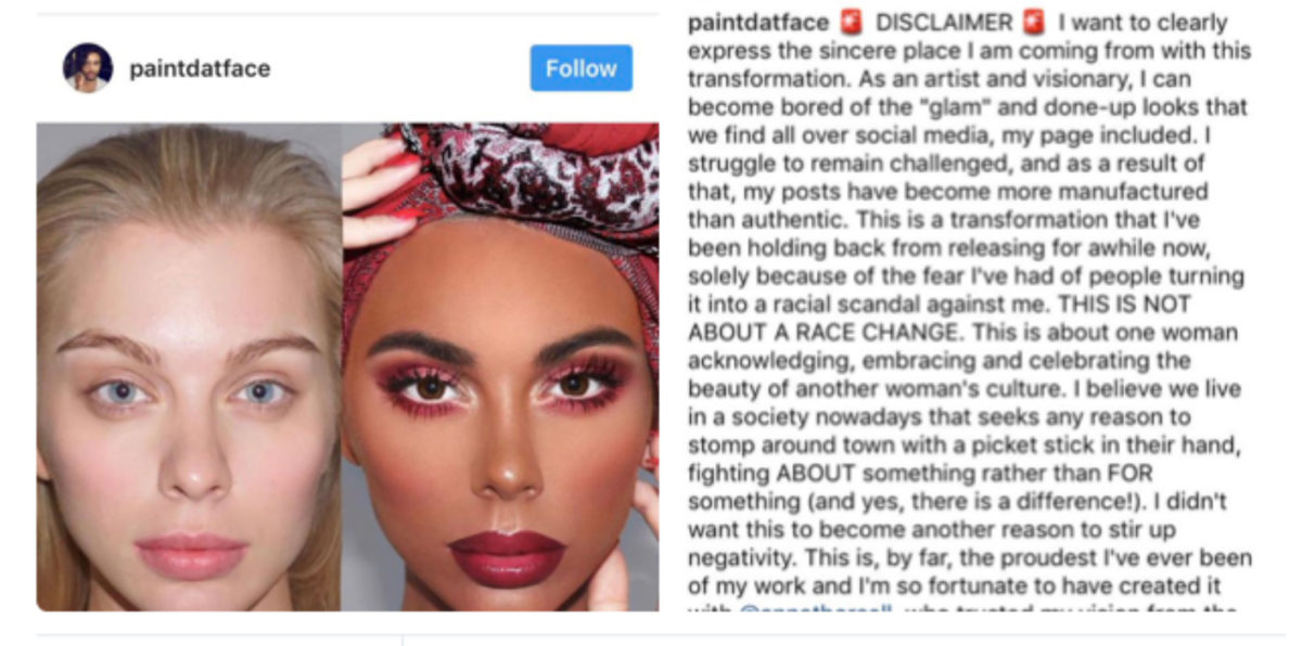 BLACKFACE MAKE UP BEAUTY NEWS RACISM CULTURAL APPROPRIATION